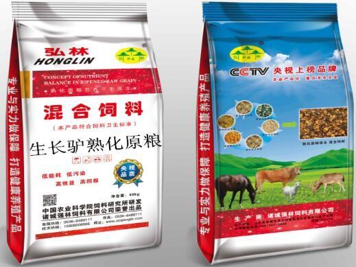 生长驴熟化原粮混合料