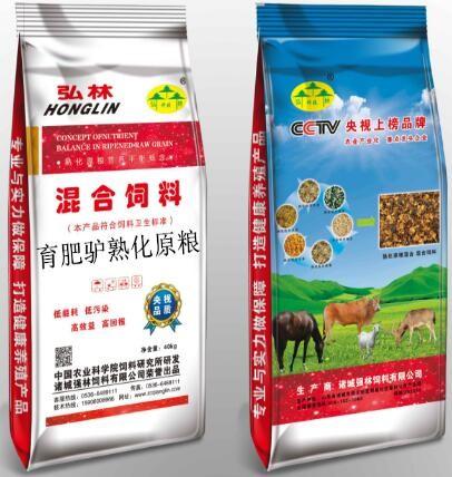 育肥驴熟化原粮混合饲料